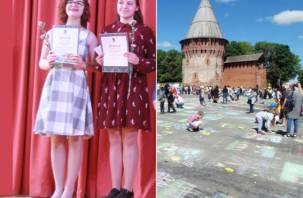 В Смоленске отметили День защиты детей