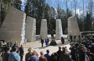 В Катыни исчез недавно построенный мемориал