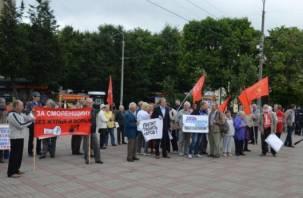 В Смоленске пройдут митинги против пенсионной реформы. Будут ли смоляне голосовать за «Единую Россию»?