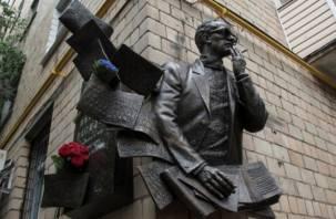 В Москве установили мемориальную доску писателю и смолянину Борису Васильеву