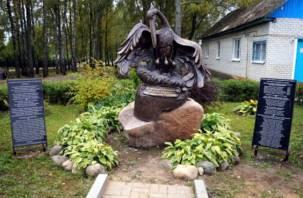 В Смоленской области появился памятник Учителю