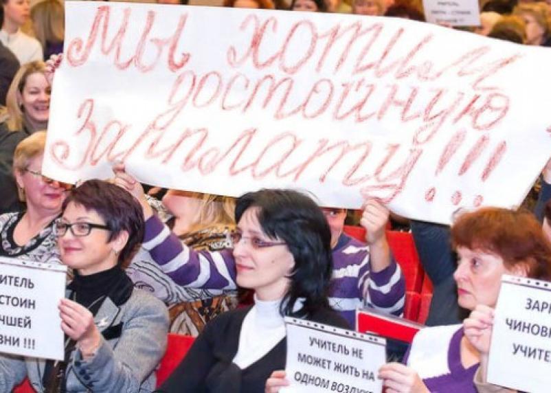 Про конфликт с учителями в Кардымовском районе