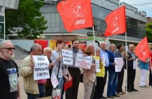 В Смоленске прошел первый пикет против повышения пенсионного возраста