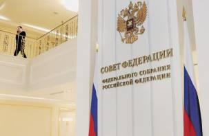 «Чистка рядов»: сенатор от Смоленской области может покинуть Совет Федерации