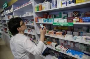 «Приложите подорожник»: в России стали производить меньше лекарств