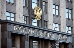 В Госдуме предложили отменить роуминг с Белоруссией для Смоленской области