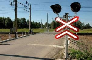 Под Смоленском на двух железнодорожных переездах ограничат движение