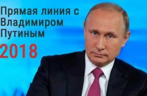 Путин поручил упростить получение российского гражданства для украинских беженцев