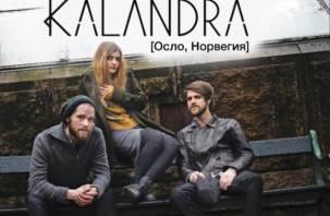 В Смоленске выступила альтернативная рок-группа Kalandra из Норвегии