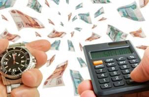 Погасите кредит досрочно и получите «бонус»