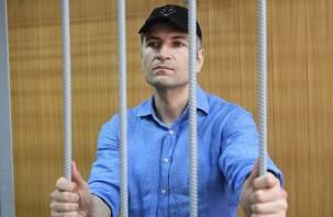 Суд арестовал квартиры и машины экс-сенатора от Смоленской области