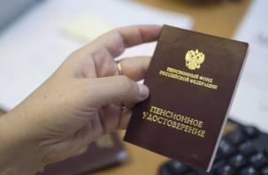 В российском правительстве почти определились с пенсионным возрастом