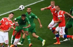 Футболистов Саудовской Аравии накажут за тотальноепоражение на матче с Россией