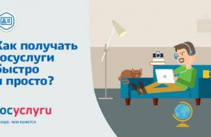 В Смоленской области система госуправления стремится к совершенству