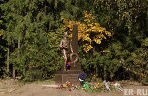 В Рославльском районе откроют памятник неизвестному солдату