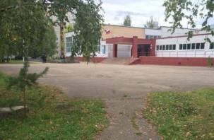 Стала известна смоленская школа, показавшая лучший результат по ЕГЭ