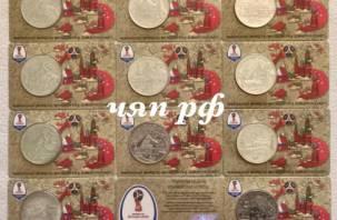 Оригинал! Смолянам предлагают купить медали к ЧМ-2018 почти за четыре «косаря»