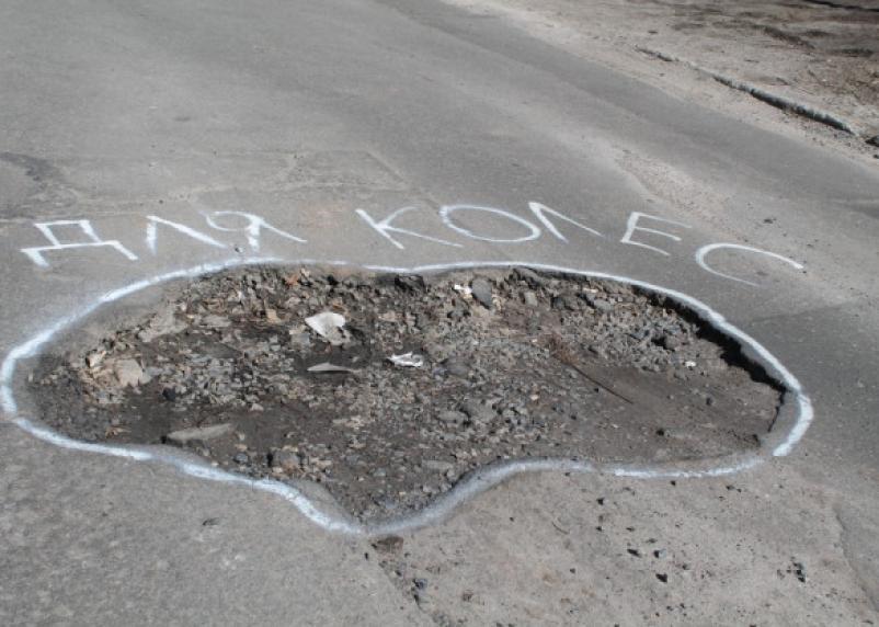 В Смоленском районе объявлен режим ЧС