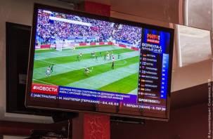 Смоленские болельщики могут посмотреть футбольные матчи в центральном парке