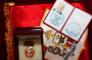 Стало известно, сколько стоит бюджету «Почетный гражданин города Смоленска»