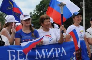 В Смоленске стартовала международная эстафета «Бег Мира»