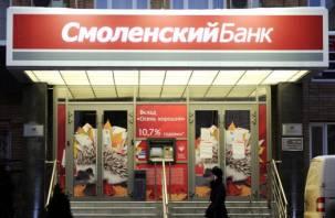 200 млн рублей со счета Смоленского банка: защита Горькова обжаловала арест