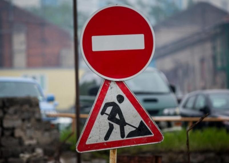 Смоленские автомобилисты не смогут проехать по улице 25 Сентября