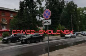 В Смоленске запретили парковаться около военной академии