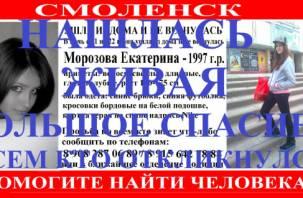 Три дня в Смоленске искали пропавшую девушку-студентку