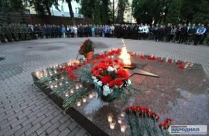 В Смоленске пройдет траурная акция «Свеча Памяти»