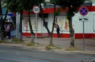 В Смоленске ограничили скорость движения для двух крупных транспортных артерий города