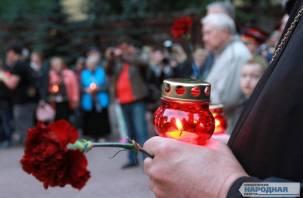 В Смоленске прошла траурная акция «Свеча Памяти»