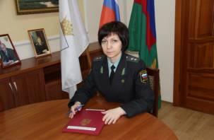 В УФССП России по Смоленской области назначен новый руководитель