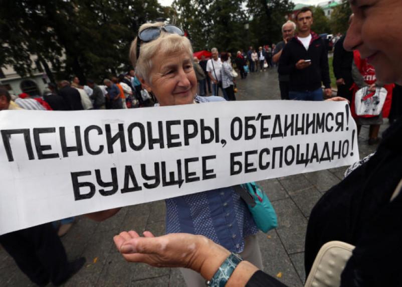 Регионы призывают выйти на митинги против повышения пенсионного возраста