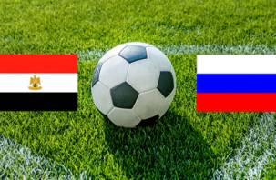 Остались считанные минуты. Букмекеры сделали свой прогноз на матч Россия – Египет