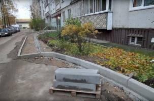 Смоленщина – среди худших регионов по обустройству комфортной городской среды
