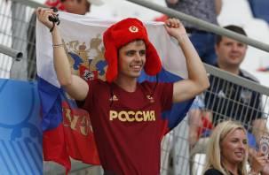 Поверь в мечту: сколько россиян поддерживает нашу сборную