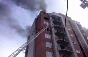 В Смоленске вспыхнул пожар в новостройке