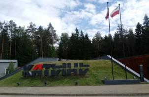 «Хулиганство носит антипольский подтекст»: в Катыни осквернили мемориальный комплекс