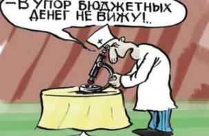 Кризис некомпетентности: долги здравоохранения Смоленской области перевалили за 1,5 миллиарда