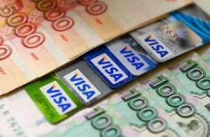 «Нас не отмоют»: расчет наличными за покупки в России могут ограничить