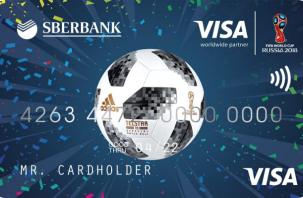 Сбербанк запустил вклад «Побеждай» в честь победы сборной России в матче открытия Чемпионата мира по футболу FIFA 2018™
