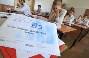 Около сотни смоленских школьников провалили ЕГЭ по математике