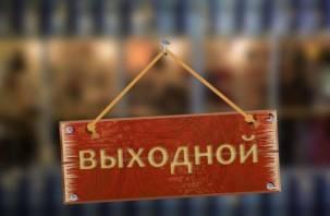 В России может появиться еще один дополнительный выходной