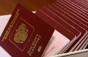 В России возрастет стоимость получения загранпаспорта