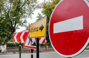 В Промышленном районе Смоленска перестанет ходить транспорт