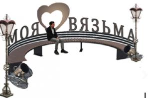 В Смоленской области идет голосование за лучший арт-объект для установки на набережной