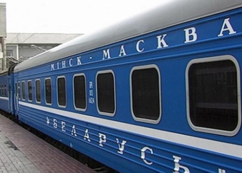 Предложена идея пустить поезд «Витебск-Смоленск» с одной остановкой на границе