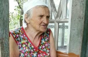 Смолян просят помощи в поисках пенсионерки — «путешественницы»