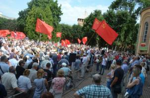 «Сдохнем дружно на работе»: в Смоленске состоялись митинги против повышения пенсионного возраста